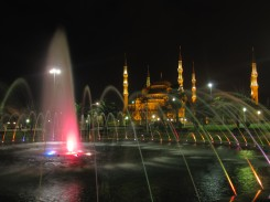 First Impression, Blue Mosque